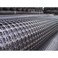 Buy cheap High-strength metal plastic BX geogrid from wholesalers