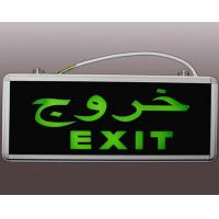 Wholesale Led Emergency signs from china suppliers