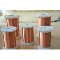 Wholesale AWG 20 - 56 Ultra Thin Copper Wire High Cut Through For Industrial Electronics from china suppliers