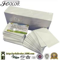 Quality FullColor Free Samples 86 * 54 * 0.76 mm Inkjet Printable PVC ID Card for Wholesale Price for sale