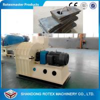 Wholesale 55 kw Capacity 2 - 3 T / H Crop Waste Crusher Wood Chips Hammer Mill from china suppliers