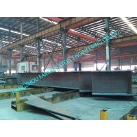 Wholesale Metal Industrial Wide Clearspan Shelters Preengineered AISC 80 X 110 from china suppliers