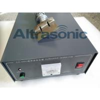 Wholesale Powerful 500W / 800w 40khz Ultrasonic Knife / Ultrasonic Cutting Machine from china suppliers