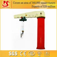 Wholesale Fixed Column 360degree rotation cantilever jib crane from china suppliers