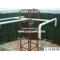 Wholesale Glass Fused To Steel Anaerobic Digestion Tanks For Anaerobic Waste Treatment from china suppliers