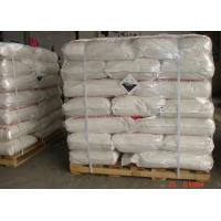 Wholesale 6834-92-0 CAS Adhesive Raw Materials Sodium metasilicate For textile industry , HG / T2568-08 from china suppliers