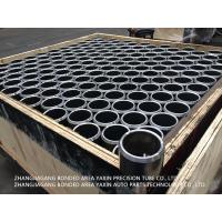 Wholesale Precision Cold Drawn Seamless Steel Pipe For Mounting Rings Of Shock Absorbers from china suppliers