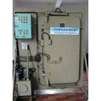 Wholesale 0.5 Mpa Marine Access Doors A 60 High Pressure Watertight Hinged Door from china suppliers