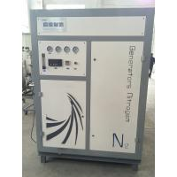 Wholesale Carbon Stainless Steel PSA Nitrogen Generator With N2 Generation Systems from china suppliers