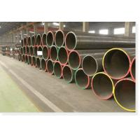 Wholesale P9, P11 O.D. 21.3mm - 609.6mm seamless alloy steel pipes Hot-Expansion XXS from china suppliers