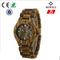 Wholesale Zebra Wood Watches from china suppliers