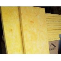 Quality Fiberglass Wool Board for sale