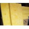 Buy cheap Fiberglass Wool Board from wholesalers