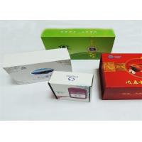 Wholesale Offset Handmade Recycle Colorful Printing Gift Boxes CMYK , hot stamping from china suppliers