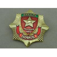 Wholesale Transparent Souvenir Hard Enamel Pin Badges , Die Struck Military Awards Pin from china suppliers