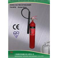 Buy cheap CE & EN3-7 & Kitemark approved 34CrMo4 fire extinguisher 5kg from wholesalers