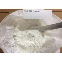 Wholesale RAD140 SARMs Raw Powder Steriod For Adult Muscle Gaining CAS 1182367-47-0 from china suppliers