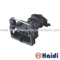 Wholesale Electrical Waterproof Auto Wire Harness Plugs Connector Black 3 Pin Female 282191-1 from china suppliers
