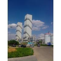 Wholesale Air Separation Unit Process Nm3/h External Compression Steelmaking Industry Gas from china suppliers