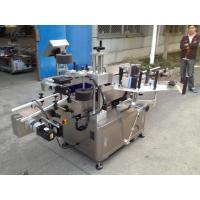 Wholesale Opp Bottle Automatic Sticker Applicator Machine For High Speed Hot Melt Glue from china suppliers