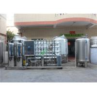 Wholesale 99% Purifying Brackish Water Treatment Plant Drinking Water Treatment Equipment from china suppliers