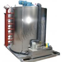 Wholesale 20 Ton Per Day Flake Ice Machine Evaporator With Ammonia System from china suppliers