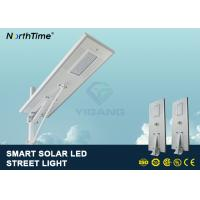 Buy cheap PIR Motion Sensor Street Lights With Solar Panel For Parking Lot 7500 - 8000LM from wholesalers
