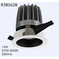 Wholesale China 15w Cut Out 110mm 2700k Fixed COB LED IP20 Hotel Recessed Downlight/R3B0628 from china suppliers