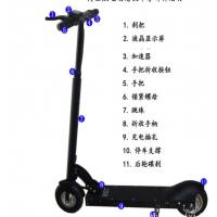 Wholesale Stand Up two wheeled Folding Electric Bike of brushless 36v 350w motor from china suppliers