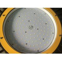 Wholesale MW Driver High Bay Led Light PC Cover 15000lm For Steel Factory from china suppliers