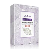 Wholesale Rejuvenation Natural Silk Shrink Pore Anti - wrinkle Facial Mask from china suppliers