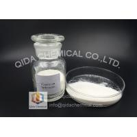 Wholesale Aluminium Hydroxide ATH Flame Retardant Chemical CAS 21645-51-2 from china suppliers