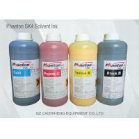 Wholesale Weather Resistant Bright Solvent Printing Ink 1 Liter Strong Compatibility from china suppliers