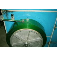 Wholesale 38CRMOALA Single Screw Strapping Band Machine For Cotton Bales Strap from china suppliers