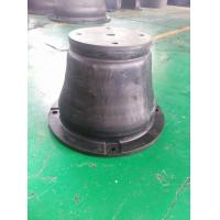 Wholesale H500 Model Marine Cone Type Rubber Fender For Marine Port Fendering System from china suppliers