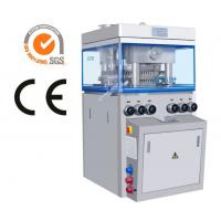 Wholesale High Speed Tablet Press Pharmaceutical Manufacturing Equipment For Large Production Capacity from china suppliers