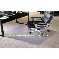 Wholesale Residential Floor Protection office chair mat for carpet Eco - friendly from china suppliers