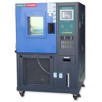 Wholesale LCD Touch Screen Temperature and Humidity Controlled Chambers  for Testing Electrical from china suppliers