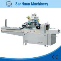 Wholesale Horizontal Pharmaceutical Flow Wrapping Machine With Servo Motor Feeder from china suppliers