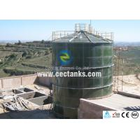 Wholesale Porcelain enamel glass lined tank , bolted steel water storage tanks from china suppliers