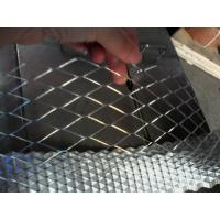 Wholesale Stainless steel expanded wire mesh of factory from china suppliers
