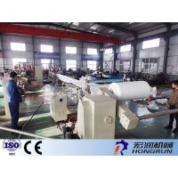 Wholesale 90-100kg/H Foam Making Machine , Packaging Material Sheet Extrusion Machine from china suppliers