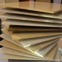 Wholesale engineered stone tiles, wall tiles, tile for wall,tiles for floor, flooring tiles from china suppliers
