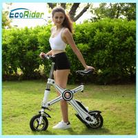 Buy cheap Long Range Motorized Foldable Electric Scooter With 36V PANASONIC Battery from wholesalers