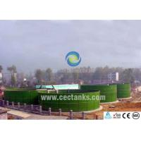 Wholesale Center Enamel Agriculture Water Storage Tanks For Irrigation , Sludge from china suppliers