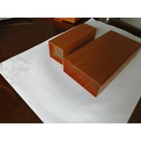 Wholesale Customized Home Decoration 3mm Wood Grain Aluminum Panel from china suppliers