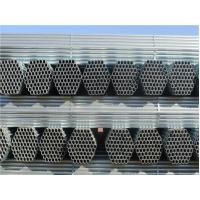 Wholesale Q195 Q235 Q345B Seamless Steel Pipe / HS Steel Pipe For Construction / Automobile / Bicycle from china suppliers