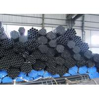 Wholesale Professional Alloy Steel High Temperature Welded Steel Tube ASTM A335 P11 from china suppliers