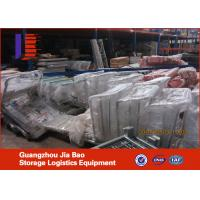Guangzhou Jia Bao Storage Logistics Equipment Co., Ltd
