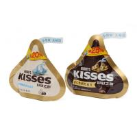 Wholesale Moisture Proof Irregular Shape Chocolate Food Packaging Bags from china suppliers
